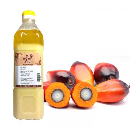 RBD Palm Oil  1 Litre