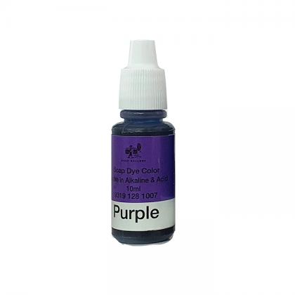 Soap Dye Purple Color 10ml