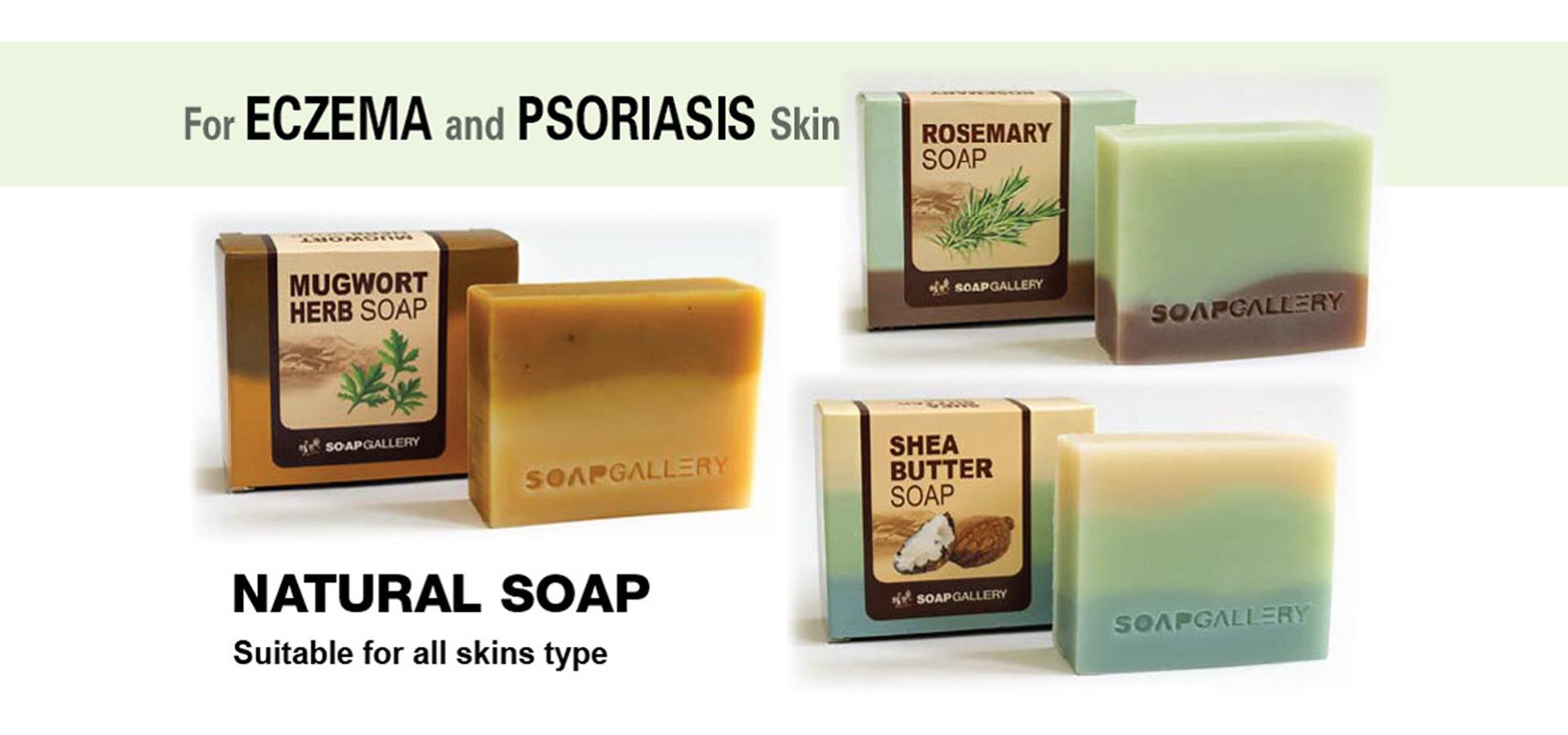 Soap Gallery Natural Handmade Soap